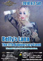 Belly's Lana  11Th Anniversary Event