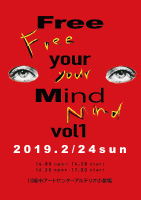 Free your Mind vol1